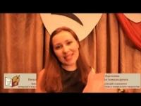 Embedded thumbnail for Театрализованный капустник (Завершение театральной недели) ФСКД (ЧКК)