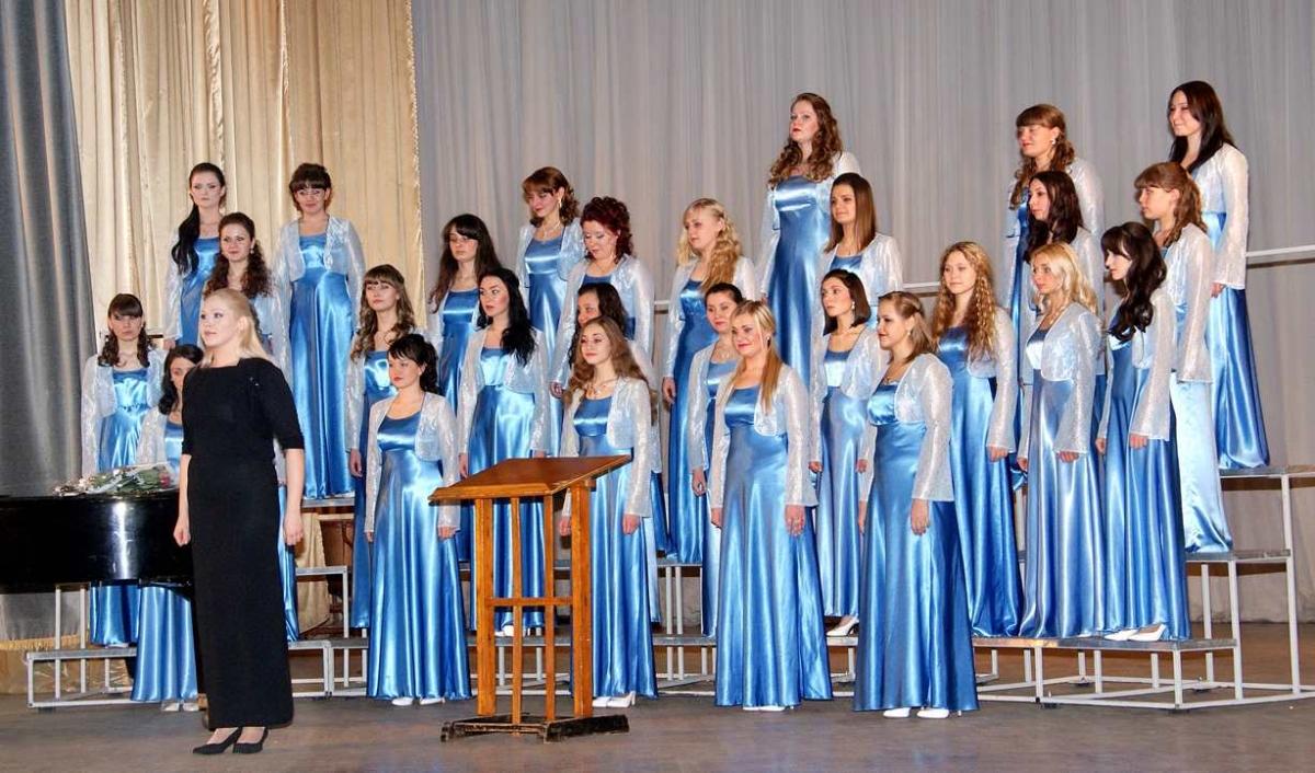 Концертные Костюмы Женские