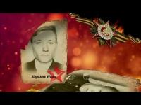 Embedded thumbnail for Кафедра СГИППД к 75-летию Победы в Великой Отечественной Войне!
