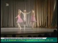 Embedded thumbnail for Концерт хореографического факультета к Международному Дню танца