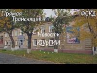 Embedded thumbnail for День знаний на ФСКД и ХФ 2017 (Прямая трансляция)